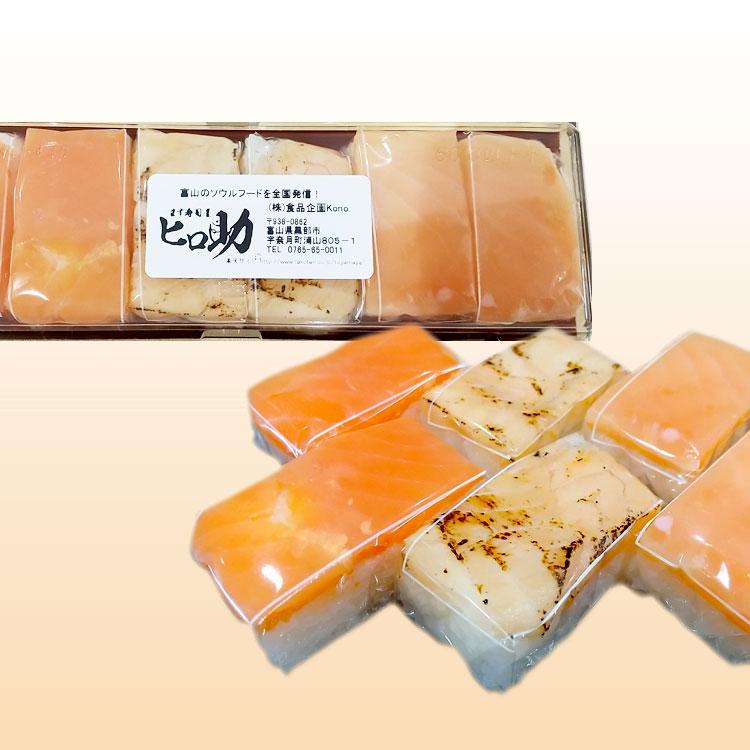 鱒の押し寿司3種パック