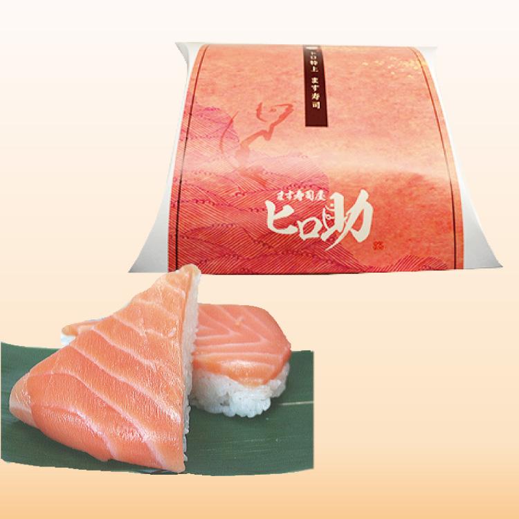 トロ特上ます 寿司